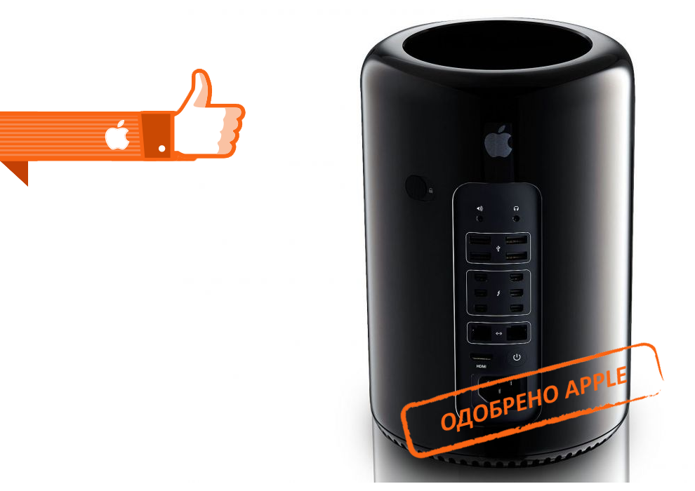 Ремонт Apple Mac Pro в Лобне