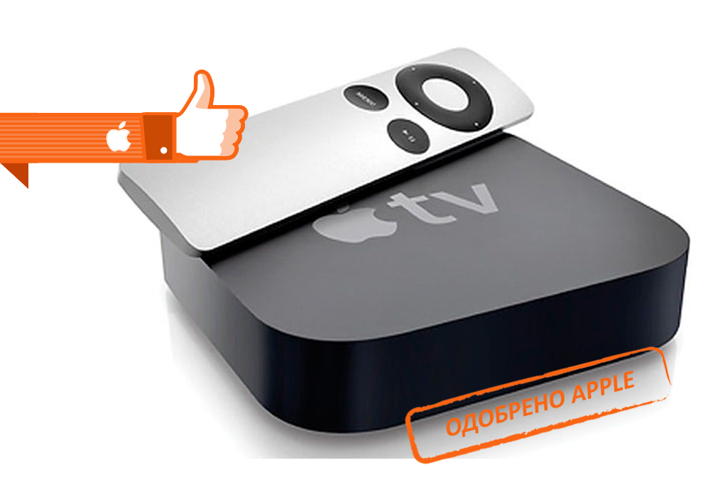 Ремонт Apple TV в Лобне